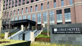 LIBER HOTEL
