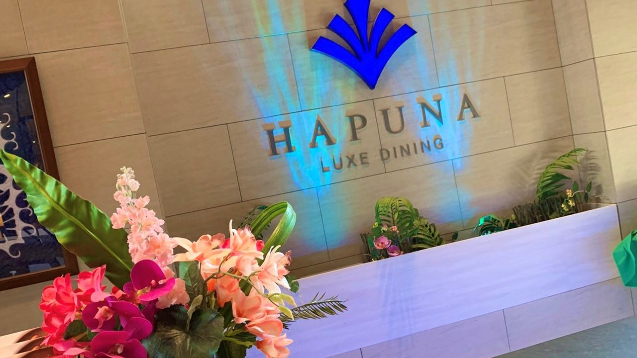 LUXE DINING HAPUNA